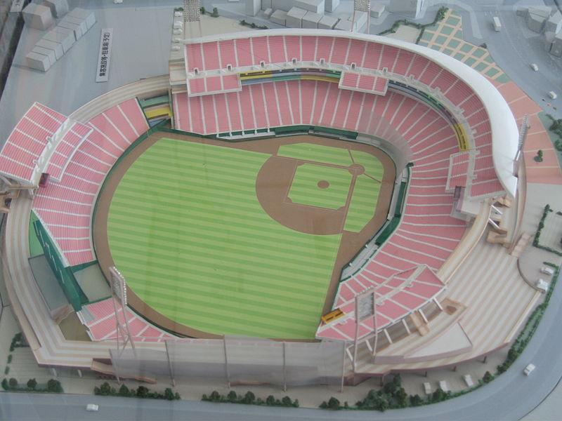 Hsp なかなかいい感じの球場だけどどこの新球場でしょう。 全然知らなかったん...  2008